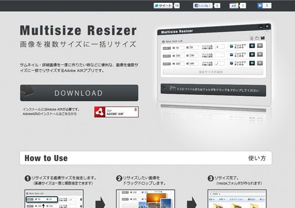 Multisize Resizser